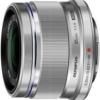 Olympus M.ZUIKO DIGITAL 25mm 1:1.8 / ES-M2518 silver