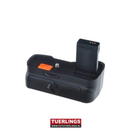 Jupio C007 batterijgrip voor de Canon EOS 1100D en 1200D occasion