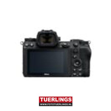 Nikon Z6 II + 24-200mm F4.0-6.3 + FTZ adapter kit