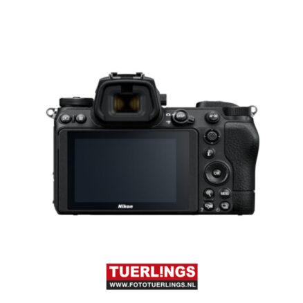 Nikon Z6 II + 24-70mm F4 + FTZ adapter kit